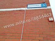 3-комнатная квартира, 84.8 м², 16/17 эт. Московский