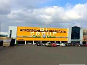 Сдам под мясной цех Казань