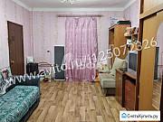2-комнатная квартира, 40.4 м², 2/2 эт. Краснокамск