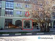 Помещение свободного назначения, 118.8 кв.м. Батайск