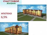 1-комнатная квартира, 41.4 м², 4/7 эт. Абакан