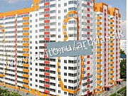 1-комнатная квартира, 27.3 м², 6/11 эт. Барнаул