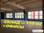 Сдам складское помещение, 150.00 кв.м. Воронеж