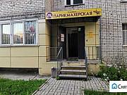 Помещение свободного назначения, 40 кв.м. Калуга