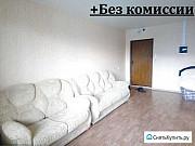 Студия, 30 м², 3/10 эт. Челябинск