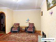 3-комнатная квартира, 56.1 м², 1/4 эт. Петропавловск-Камчатский