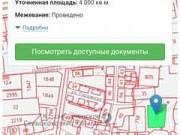 Участок 40 сот. Хабаровск