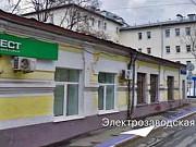 Ппа отдельно стоящее здание Москва
