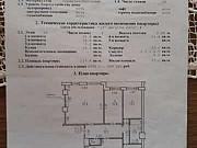 Помещение свободного назначения, 107 кв.м. Ижевск