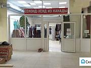 Помещение свободного назначения, 25 кв.м. Санкт-Петербург