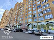 Продам помещение свободного назначения, 143.2 кв.м. Кемерово