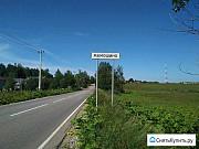 Участок 20 сот. Новопетровское