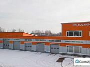 Автотехнический центр 412 кв. м, участок 30 соток Павловский Посад