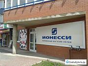 Аренда коммерческой недвижимости свободного назнач Красноярск