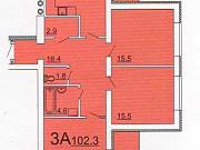 3-комнатная квартира, 102.3 м², 1/8 эт. Кузнецк