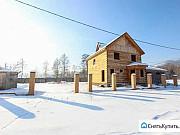 Дом 133 м² на участке 10 сот. Улан-Удэ