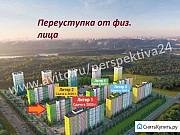 1-комнатная квартира, 30.7 м², 9/16 эт. Уфа