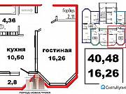 1-комнатная квартира, 40.5 м², 13/17 эт. Оренбург