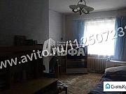 3-комнатная квартира, 66.3 м², 1/3 эт. Чернушка
