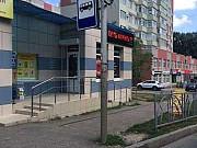 Сдам торговое помещение в аренду Ставрополь