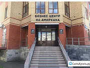 Сдам офисное помещение, 111.6 кв.м. Казань