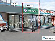 Продам торговое помещение, 52.4 кв.м. Москва
