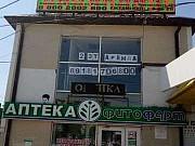 Сдам помещение для всех видов коммерческой дейтель Крымск
