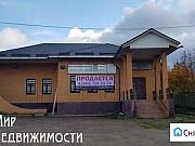 Помещение свободного назначения, 403 кв.м. Деденево