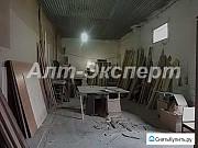 Производственное помещение, 240 кв.м. Барнаул