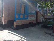 Дом 50 м² на участке 4 сот. Ростов-на-Дону