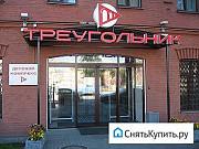 Офисное помещение, 46.8 кв.м. Санкт-Петербург