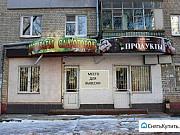Продам торговое помещение, 45 кв.м. Саратов