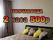 1-комнатная квартира, 40 м², 12/19 эт. Набережные Челны