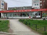 Сдам торговое помещение, 460.00 кв.м. Челябинск