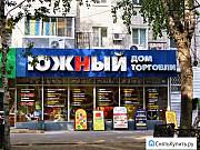 Торговое помещение, 1300 кв.м. окупаемость 7,5 лет Хабаровск