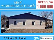 Коттедж 65.8 м² на участке 3 сот. Липецк
