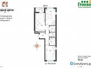 2-комнатная квартира, 70.8 м², 3/20 эт. Екатеринбург