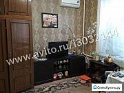 1-комнатная квартира, 28.1 м², 1/1 эт. Новочеркасск