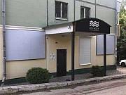 Офис в аренду Самара