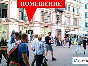 Сдам торговое помещение, 475 кв.м. Москва