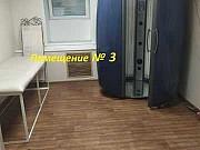 Офисные помещения Пермь