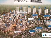 1-комнатная квартира, 40.4 м², 9/14 эт. Красноярск