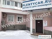 Нежилое помещение, 116.3 кв.м. Екатеринбург