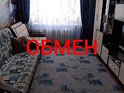 2-комнатная квартира, 45 м², 3/5 эт. Кулебаки