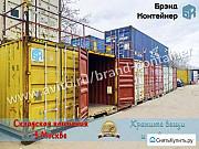 Склад 28 кв.м. на Южнопортовой улице, м. Печатники Москва