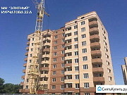 1-комнатная квартира, 41.3 м², 5/11 эт. Волгодонск