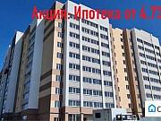 2-комнатная квартира, 53.5 м², 4/10 эт. Саратов