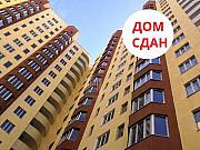 3-комнатная квартира, 86.5 м², 8/17 эт. Ставрополь