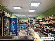 Магазин Ростов-на-Дону