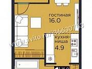 Студия, 31 м², 3/16 эт. Пермь